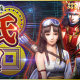 コーエーテクモ、『信長の野望 201X』で大型アップデート「真田氏参上!」を実施 期間限定スカウトガチャ「真田魂」も開始