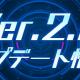 ガンホー、『パズドラレーダー』で6月25日にアップデートを実施決定! 「精霊王」シリーズがspecialトレジャーとして新登場
