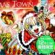 アソビズム、『ドラゴンポーカー』でサービスダンジョン「クリスマスタウン」を12月7日から土日限定で開催