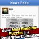 ヴァンガード、『13人の謎』の英語版『Tokyo 13 - Fake Social Network -』をリリース 謎解きは全て英語にあわせてリニューアル