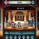 任天堂、『ファイアーエムブレム ヒーローズ』で新しい交流設備「音楽堂」を追加決定! 英雄たちと曲を楽しむほか、BGMの設定も可能に!