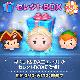 LINEとNHN PlayArt、『LINE:ディズニー ツムツム』で「雪の女王エルサ」がセレクトBOXに登場!
