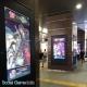 セガゲームス、『オルタンシア・サーガ -蒼の騎士団-』で開催中の「Fate」コラボに合わせたデジタルサイネージを全国500箇所以上で展開