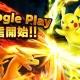ポケモン、新作『ポケモンコマスター』のAndroid版を配信開始 ポケモンのフィギュアを使って戦う戦略対戦ボードゲーム 開発はHEROZが担当