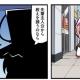 アニプレックス、今春提供予定の『マギアレコード 魔法少女まどか☆マギカ外伝』のWEBマンガ「マギア☆レポート」の第12話を更新