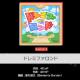 ブシロードとCraft Egg、『ガルパ』で2月20日に追加予定のカバー楽曲「ドレミファロンド」の一部プレイ動画を先行公開!