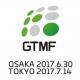GTMF運営委員会、アプリ・ゲーム業界向け開発&運営ソリューション総合イベント『GTMF2017』を6月30日・7月14日に開催