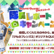 セガゲームス、『けものフレンズ3』でツイッターCP開催!! オリジナルQUOカードが抽選で当たる
