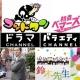 AbemaTV、インターネットテレビ局『AbemaTV』でテレビ東京の人気ドラマやバラエティ作品を配信