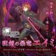 スクエニ、『ヴァルキリーアナトミア ‐ジ・オリジン‐』で8月11日より登場予定の「呪剣の暴竜エイミ」の紹介映像を先行公開!