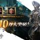 IndraSoft、ダークファンタジーアクションRPG『RAZIEL(ラジエル)』の事前登録者数が10万人突破!