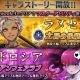 gumi、『誰ガ為のアルケミスト』で新たに「ラメセス」と「ドロシア」のキャラストーリーを12月7日15時より開放!