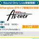ブシロード、『バンドリ!』Afterglow Sound Only Live 「As ever」を12月に開催! ライブグッズも販売決定
