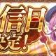X-LEGEND ENTERTAINMENTの新作『暁のエピカ -Union Brave-』が3月28日に正式サービス開始決定! 事前登録者数は20万人を突破
