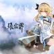 miHoYo、『原神』が璃月エリア「絶雲の間」の制作秘話を公開 中国・湖南省の「張家界」をモデルに「中華風の美しさ」を表現