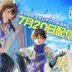 中国Efun、新作RPG『ステラクロニクル』を配信開始 「2.5D」で作られた星界を「スライドコマンド」で冒険 リリース記念でガチャ30連が無料に