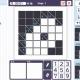 サクセス、「大人ゲーム王国for Yahoo! ゲーム かんたんゲーム」にてペンシルパズルの定番『クロスサム1000!』を配信