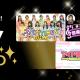 """サイバーエージェント、『FRESH!GOLD』を10月より放送開始…アイドルが""""視聴者と○○をつくる""""をテーマとした5つの新チャンネル"""
