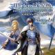 セガゲームス、『オルタンシア・サーガ -蒼の騎士団-』初の公式「ビジュアルファンブック」を発売 『オルサガ』の壮大な物語の魅力を凝縮