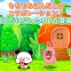 LINE、『LINE ポコパン』がカミオジャパンの人気動物キャラ「もちもちぱんだ」とコラボ 限定オリジナル動物「ポコタぱん」をプレゼント