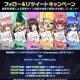 ブシロードとポケラボ、『戦姫絶唱シンフォギアXDUNLIMITED』、Twitterフォロー&リツイートキャンペーンを実施!