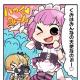 アニプレックス、『マギアレコード 魔法少女まどか☆マギカ外伝』の公式サイトでWEBマンガ「マギア☆レポート2」の第60話を公開