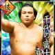 HINATA、『大相撲カード決戦』で復活ボス力士ファン投票の結果を発表…第1位は小さな大横綱「千代の富士」