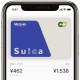 みずほ銀行とJR東日本、カード発行不要の電子マネー「Mizuho Suica」を『みずほWalletアプリ』でiPhone向けにサービス開始