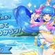 任天堂とCygames、『ドラガリアロスト』で新ドラゴン「セイレーン」が活躍するイベントを7月31日15時より開催 特設ページを先行公開!