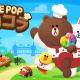LINE、6角形パズルゲーム『LINE POPショコラ』のサービスを2021年6月10日をもって終了