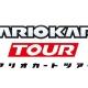 1月29日~2月2日の事前登録記事まとめ…『マリオカートツアー』『ONE PIECE』新作『FFXV ポケットED.』『リトルチャンピオンズ』 『カルチョファンタジスタ』