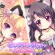 ポニーキャニオンとhotarubi、『Re:ステージ!プリズムステップ』で猫衣装&着ぐるみ姿の限定☆4キャラを配信!