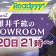 セガゲームス、女性向けアイドル育成ゲーム『Readyyy!』で「RayGlanZ・碓井千紘」の『SHOWROOM』バースデー生配信を20日に実施決定!