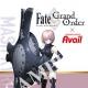 アベイル、11月11日より実施する『Fate/Grand Order』コラボ商品を公開 3,000円以上の購入でオリジナルステッカーをプレゼント