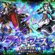 クローバーラボと日本一ソフト、『魔界ウォーズ』でアサギフェス開催! 新たなアサギ「エンペラー」と「メイト」が参戦