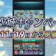 任天堂、『ファイアーエムブレム ヒーローズ』で英雄を召喚する新機能「英雄の聖杯」とPVP「飛空城」を追加