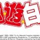 モブキャスト、人気TVアニメ『幽☆遊☆白書』を題材としたスマートフォン向け新作ゲームの海外配信権利を獲得!