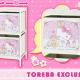 サイバーステップ、『トレバ』に「【トレバ限定】サンリオキャラクターズ 2段式収納ボックス ハローキティ ラブリーキー」が本日より登場!