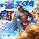 Fuji&gumi Games、『誰ガ為のアルケミスト』で「荒ぶる海の男 -猛装伝-」を開催! 秘密の店には「ミエリッキ」の水着スキンが登場