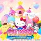 アクセスブライト、サンリオウェーブと共同で「ハローキティ」を題材にしたスマホアプリ『Hello Kitty 夢幻楽園』を台湾・香港・マカオで配信決定