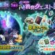 EXNOA、『かんぱに☆ガールズ』でイベント「かんぱに☆闇花の森と蒼の薔薇」を実施 「[白闇]シュトリー」「[蒼薔]ファナリル」らが登場