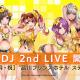 ブシロード、『D4DJ』より「Merm4id」をフィーチャーしたTVCM第5弾を放送開始! 「D4DJ 2nd LIVE」グッズの一部先行通販もスタート