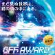 福岡ゲーム産業振興機構、第14回福岡ゲームコンテスト「GFF AWARD2021」をオンラインで開催決定! 応募作品の募集開始!