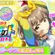 Donuts、『Tokyo7th シスターズ』で鰐淵エモコ(CV:吉岡茉祐さん)の新Pカードが登場する7th BONUSUP スタールーレットガチャを開催中!