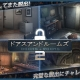 スーパースピード、『脱出ゲーム : ドアスアンドルームズ 2』をauスマートパスでリリース…1100万DLを記録した人気脱出ゲームの新作