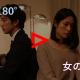 コンドーム国内シェアNo.1のオカモト、ドラマ『男女の本音VR』を制作し着用率向上を図る