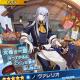 任天堂とCygames、『ドラガリアロスト』でレジェンド召喚「食宴!アミューズキュイジーヌ ピックアップ Part 1」を28日から開催
