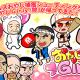 ガルボア、おやじ捕獲アクションゲーム『おやじGirly(狩)+』の大幅アップデートを実施