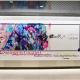 gumi、『ファントム オブ キル』×「劇場版 魔法少⼥まどか☆マギカ」コラボビジュアルの広告を渋⾕に掲出 さらに3都市のビジョンにて新CMを放映中