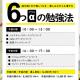 ボーンデジタル、栗田 唯氏による「絵を描くのが楽しくなる6つの勉強法+αセミナー in 札幌」を11月24日に開催